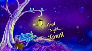 Good Night| Tamil