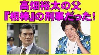 getlinkyoutube.com-高畑裕太は高畑淳子と『相棒』俳優との子だった! チャンネル返し SUB4SUB登録