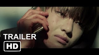 Tragic Romance Official Trailer #1 (2017) Kim Taehyung, Kim Sohyun Movie HD