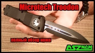 getlinkyoutube.com-Обзор ножа Microtech Troodon D/E