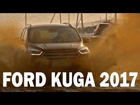 Уфа-Челябинск на Ford Kuga 2017 (кроссовер Форд Куга) СТОК №36