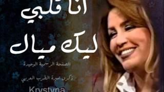getlinkyoutube.com-ذكرى محمد انا قلبي ليك ميال على العود