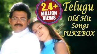 getlinkyoutube.com-Telugu Old Hit Songs Jukebox  || Back 2 Back Video Songs