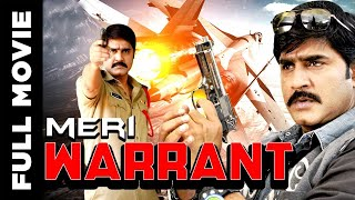 Meri Warrant Full Hindi Dubbed Movie | Srikanth | Vimala |  Raman