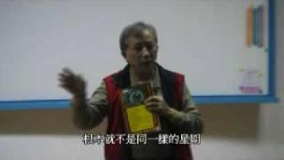 getlinkyoutube.com-彭奕竣醫師在中央大學演講 6 of 9