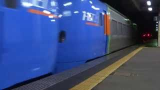 getlinkyoutube.com-2015.10.21 JR北海道向け キハ261系1000番台 甲種輸送列車