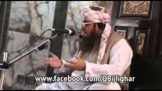 Maolana mufti mohammad qasim bijli ghar bayan