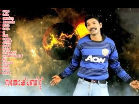 Superstar Santhosh pandith - new song