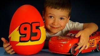 getlinkyoutube.com-Giant Play-doh Disney Cars Surprise Egg. Огромное Яйцо Тачки Маквин. Машинки Тачки