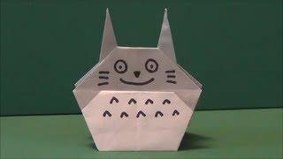 """簡単「トトロ」折り紙Easy """"Totoro"""" origami"""
