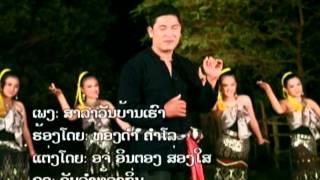 getlinkyoutube.com-ທອງດຳຄຳໂລ ຂັບລຳທ້ອງຖີ່ນ ThongDam KhamLo KupLumTongTin DVD