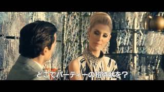 getlinkyoutube.com-映画『コードネーム U.N.C.L.E.』特報