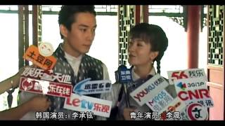 getlinkyoutube.com-20130620《新京華煙雲》横店熱拍 李晟再演趙薇選角引争議