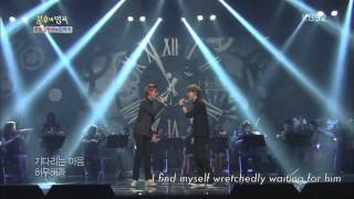 EXO - Really I Didn't Know - Immortal Song