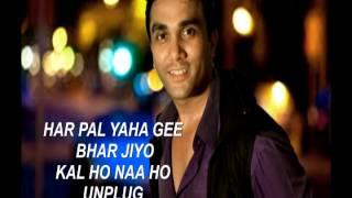 har pal yaha jee bhar jiyo width=