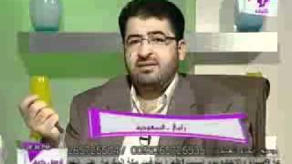 getlinkyoutube.com-سعودي يتصل على برنامج شوفوا وش يقول !!.