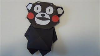 "getlinkyoutube.com-簡単かわいい「くまモン」折り紙""Kumamon""origami"