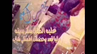 getlinkyoutube.com-مقاطع انستقرام اشعار و شيلات ...بلا ابوك ي عقاب #تصميمي