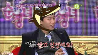 getlinkyoutube.com-[QTV] 양세형, 정가은 실제 키스한 사이? 가상 2세 사진 공개!