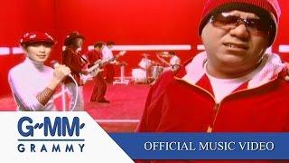 getlinkyoutube.com-คนใหม่ - MR.TEAM【OFFICIAL MV】