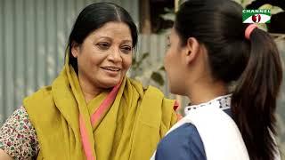 Anonto Protikhha, Bangla Natok 2017, Directed By Shorder Rokon