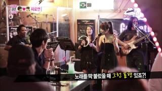 getlinkyoutube.com-We Got Married, Namgung Min, Jin-young (7) #06, 남궁민-홍진영 (7) 20140524