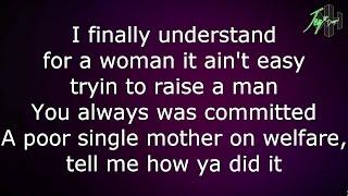 getlinkyoutube.com-Tupac Shakur - Dear Mama | Lyrics