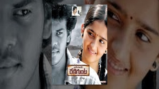 getlinkyoutube.com-Renigunta - Telugu Full Length Movie