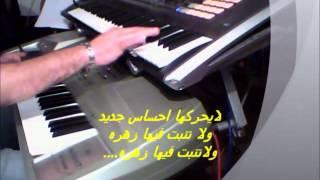 getlinkyoutube.com-مرسول الحب عزف الفنان سامرعلو mrsol al hob