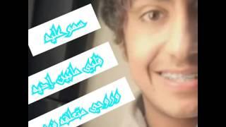 getlinkyoutube.com-سمو عليه .سعود الوازعي