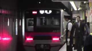 getlinkyoutube.com-さよなら!都営浅草線6両編成。最終運転(95K運用)押上駅、三田駅