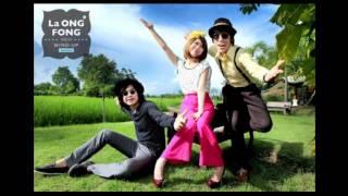 getlinkyoutube.com-La-Ong-Fong - แอบชอบ ver.ภาษาเหนือ(AUDIO Full Song)