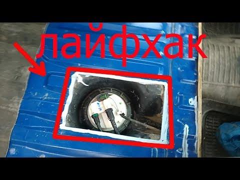 Лайфхак ТЫ ЗНАЛ? 000$ Peujeot Partner ремонт топливная система.