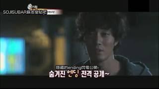 """getlinkyoutube.com-[繁中/Eng]2011蘇志燮《只有你》刪減片段So Jisub """"Always"""" deleted scenes"""