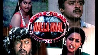 Nalla Naal | Vijayakanth & Thiyagarajan | Tamil Movie