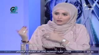 getlinkyoutube.com-لقاء سارة الدريس بعد العفو الأميري والإفراج من السجن عبر برنامج نقطة ضوء على قناة اليوم 11-8-2013