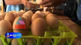 "getlinkyoutube.com-""Gramapriya, poultry farm by School Children""-Kannadi 31,January 2012 Part 3"