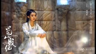 getlinkyoutube.com-Andy Hui 赵丽颖 & Zhao Liying 许志安 - 乱世俱灭
