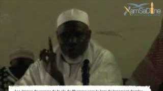 Les  etapes du voyage de la vie de l'homme vers le jour du jugement dernier - Ibrahima K. Lo
