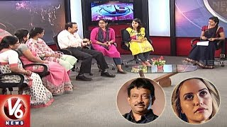 Savitri Special Discussion On RGV's God, Sex And Truth | Misusing Of Social Media | V6 News