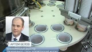Министр сельского хозяйства анонсировал рост доли российского сыра на прилавках до 90 процентов
