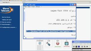 getlinkyoutube.com-كيفية تغير الباسورد لرتور اتصالات المغرب