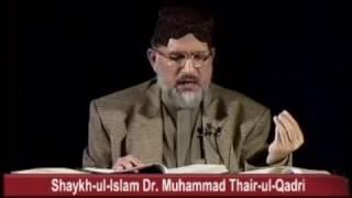 The Doctrine of Khawarij [Speech Shaykh-ul-Islam Dr. Muhammad Tahir-ul-Qadri]