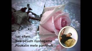 getlinkyoutube.com-Etho Oru Pattu - Youtube