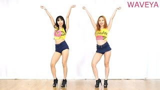 getlinkyoutube.com-WAVEYA SISTAR SHAKE IT cover dance