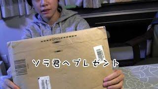 getlinkyoutube.com-ソラ君へプレゼント  2014.10.16