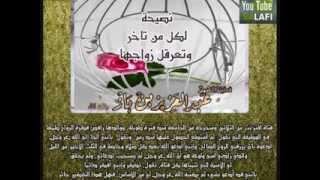 getlinkyoutube.com-نصيحة لمن تاخر او تعرقل زواجها لفضيلة الشيخ بن باز رحمه الله
