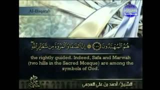 getlinkyoutube.com-القرأن الكريم, سورة البقرة بصوت الشيخ أحمد العجمي Surah Al Baqarah Ahmed Al Ajami english Subtitles.