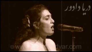 getlinkyoutube.com-Darya Dadvar دریا دادور Vatanam -  وطنم: اولین سرود ملی ایران
