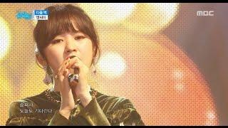 getlinkyoutube.com-[HOT] NC.A - Next Station, 앤씨아 - 다음 역 Show Music core 20161203